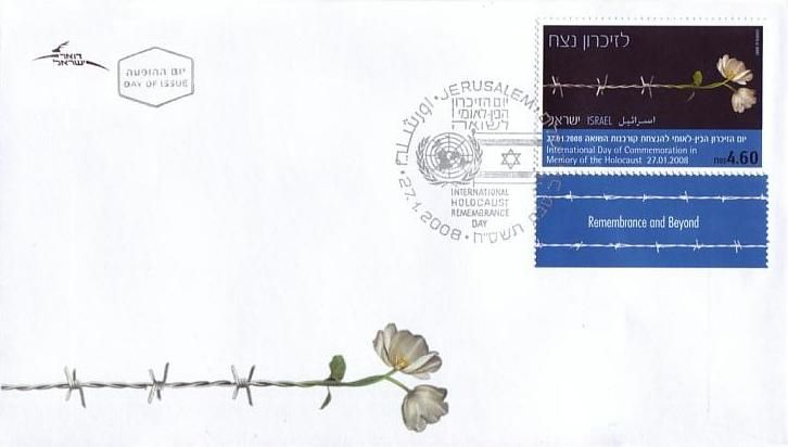 International Holocaust Rememberance Day - Israel 2008 - FDC