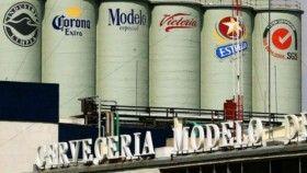 Cervecería Modelo suspende actividades en Oaxaca