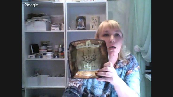 """Ольга Вилисова МК """"Стеклянная фантазия. Просто и легко"""""""