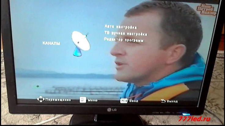 Телевизор из монитора или из любой жк матрицы