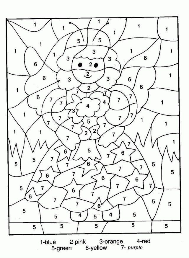 25 Marvelous Photo Of Color By Number Coloring Pages Albanysinsanity Com Color By Number Printable Coloring Books Coloring Book Download