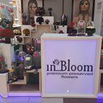4,035 подписчиков, 5,746 подписок, 46 публикаций — посмотрите в Instagram фото и видео Роза в колбе Пятигорск КМВ 🌹 (@__in__bloom__)