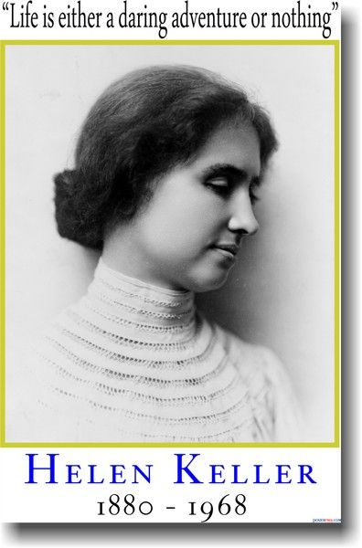 biography of helen keller essay Despite her fame, relatively few people know that helen keller wrote 14 books as well as hundreds of essays and articles on a broad array of subjects ranging from animals and atomic energy to.