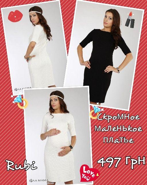 Трендовое платье из плотного трикотажа кримплен. Прямой силуэт, рукав до локтя, фактурная ткань - делают эту модель Must have для настоящих модниц.