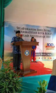 Matahari Persyarikatan: Amien Rais: SDM Islam Indonesia Harus Mampu Mengel...