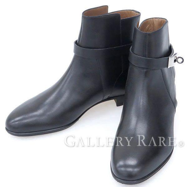 エルメス ショートブーツ ケリー ネオ ブラック カーフ レディースサイズ37 HERMES 靴 NEO 黒 アンクルブーツ 2016-17秋冬