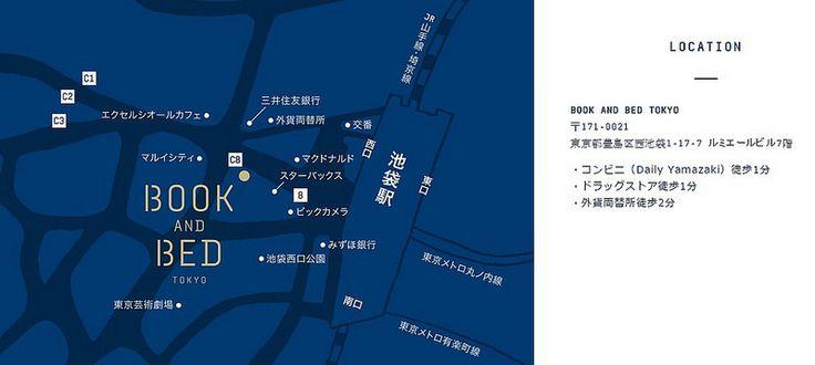 東京 書 - Google 搜尋