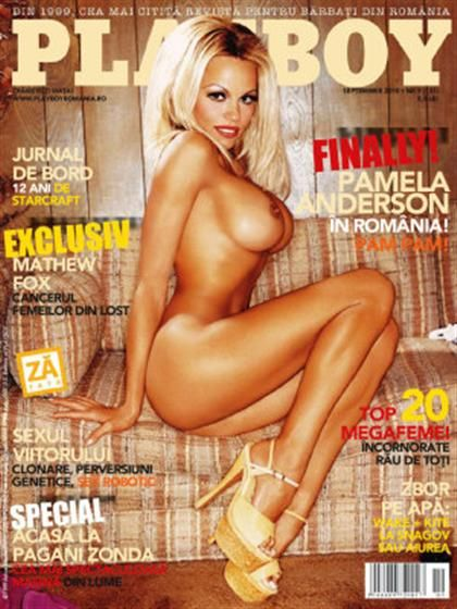 Playboy (Romania) September 2010 with Pamela Anderson on the cover