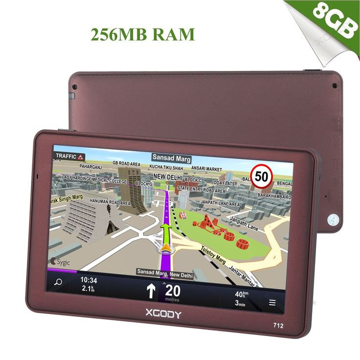 Xgody 712 7 Inch Portable GPS Navigation for Car 256 RAM 8GB ROM with Sun Shade FM MP3 Video Play Sat Nav Free US Maps Updates Fit For Most Country (Burgundy)