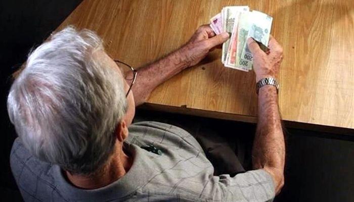 El actual sistema de cuentas individuales condena a quienes obtengan pensión a recibir apenas 27% de su último salario, anticipan expertos