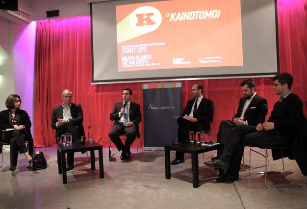 Πραγματοποιήθηκε, σήμερα, στην Αθήνα, στο πλαίσιο των δράσεων «Οι Καινοτόμοι. Εναλλακτική προσέγγιση στην επιχειρηματικότητα», που διοργανώνονται από τη Νέα Δημοκρατία, εκδήλωση με θέμα «Μια εναλλακτική προσέγγιση στις start ups επιχειρήσεις».