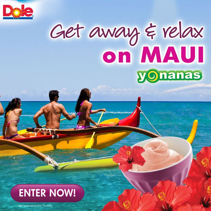 **CONTEST ENDED 12/21/14** Can't you see yourself enjoying an outrigger canoe ride?  It's part of the wonderful trip you could win to Maui! ENTER NOW through 12/21/14!