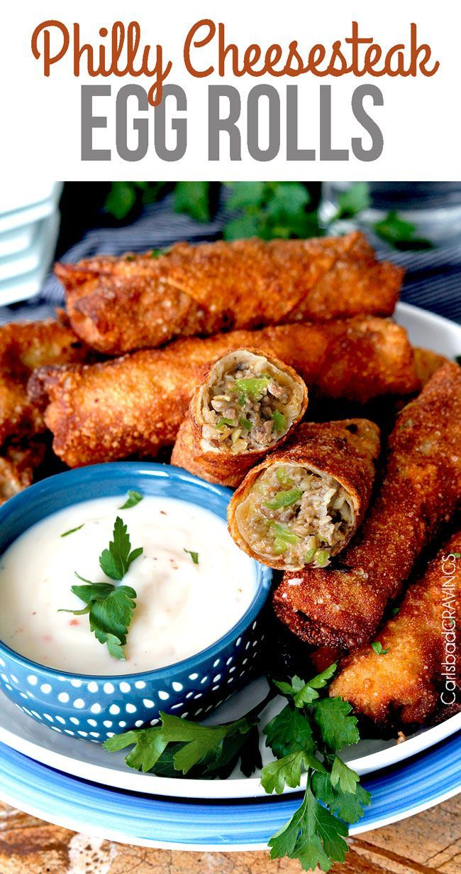 Philly Cheesesteak Egg Rolls - these are the BEST Football Party Food Ideas!