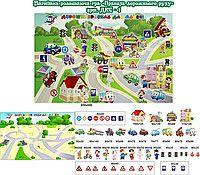 """Развивающая интерактивная игра для обучения детей """"Правила дорожного движения"""""""