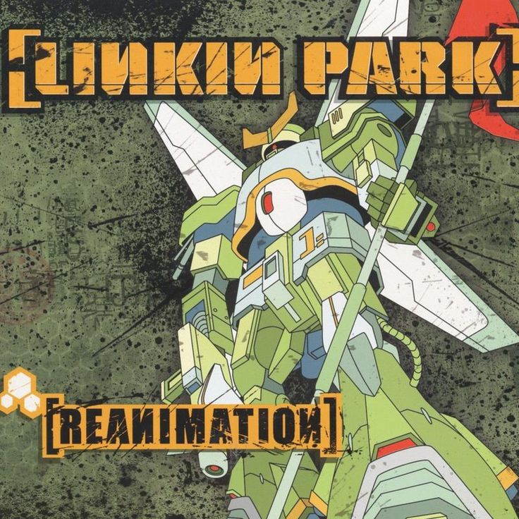 Reanimation (U.S. Version) by Linkin Park