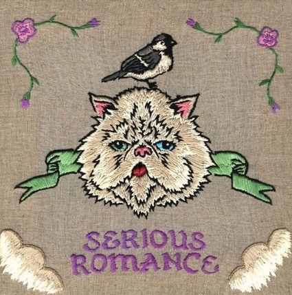 高木耕一郎 serious romance