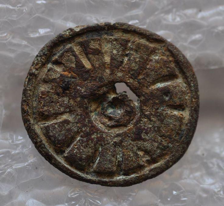 Amlash bronze pendant, 2nd-1st millenium B.C. Amlash bronze pendant, two loops backside, 1.9 cm diameter, 3.4 gr weight. Private collection