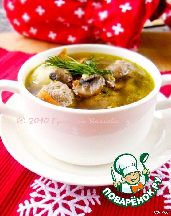 Суп из белой фасоли с грибами - кулинарный рецепт