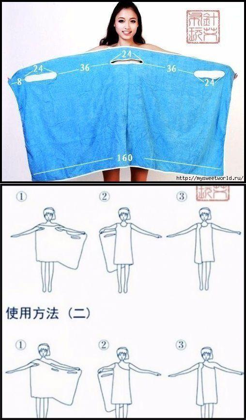 Vestido sem costura. Duas formas de uso.