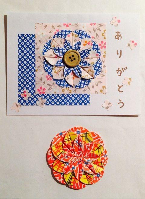❤️アクセス先のブログにカードの作り方が載っています