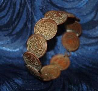 Старинный БРАСЛЕТ из 12 арабских монет или жетонов. Предположительно XIX – XX век.