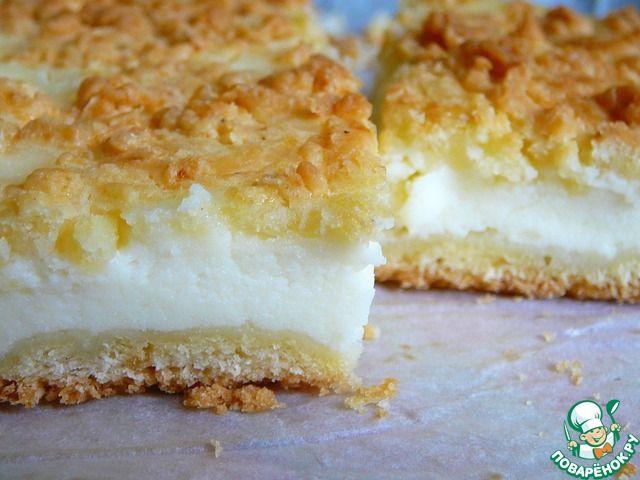 Йогуртовый пирог - кулинарный рецепт