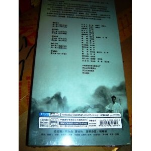Taiji Wudang / Cctv Documentary / Chinese Only / 5 DVD / PAL $59