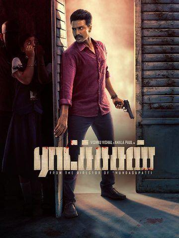 Ratsasan Tamil Movie 2018 Watch Online Free