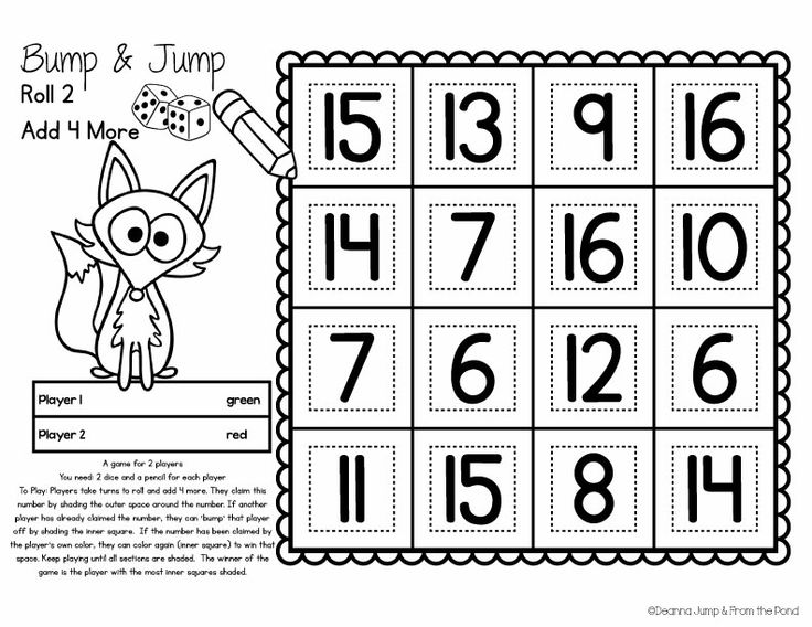 Bump & Jump Addition Fun! {Print & Play Differentiated