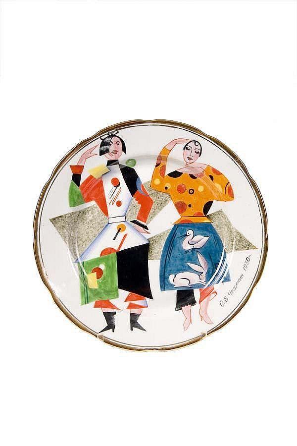 Teller mit einem Entwurf fü r das Russische Ball - Sergei Chekhonin, aprox 1920-1930