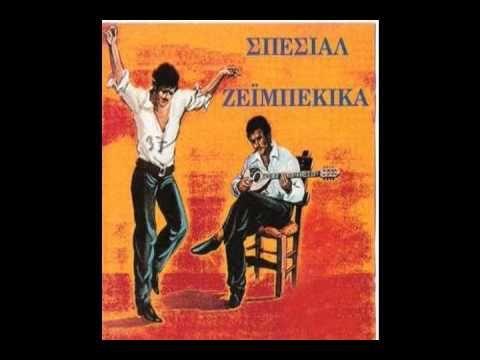 ZEIMPEKIKO MiX No 2 Dj SaKMaN