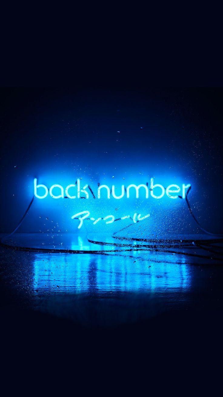 back number/バックナンバー[01]iPhone壁紙 iPhone 7/7 PLUS/6/6PLUS/6S/ 6S PLUS/SE Wallpaper Background