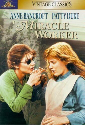 Сотворившая чудо (1962)