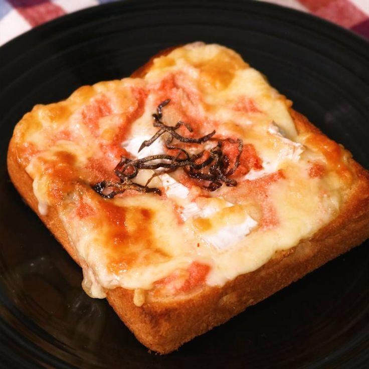 チーズ好きにたまらない 濃厚チーズと明太子トースト | 料理動画(レシピ動画)のkurashiru [クラシル]