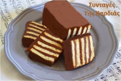 ΣΥΝΤΑΓΕΣ ΤΗΣ ΚΑΡΔΙΑΣ: Κορμός σοκολάτας ριγέ