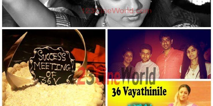 36 Vayadhinile Success Meet: Jyotika thanks fans, Karthi all praises 'Anni'