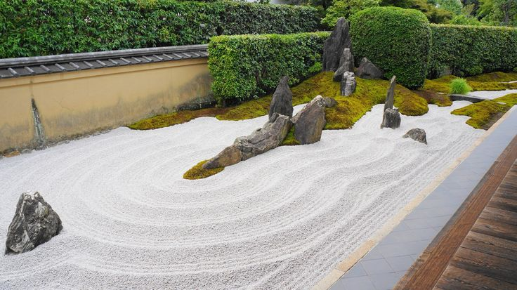 京都 大徳寺 瑞峯院 独坐庭 方丈前庭園 Japan,Kyoto,Zuiho-in temple
