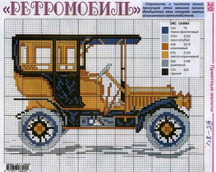 цц (700x556, 163Kb)