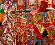 Chinese New Year Square lantern