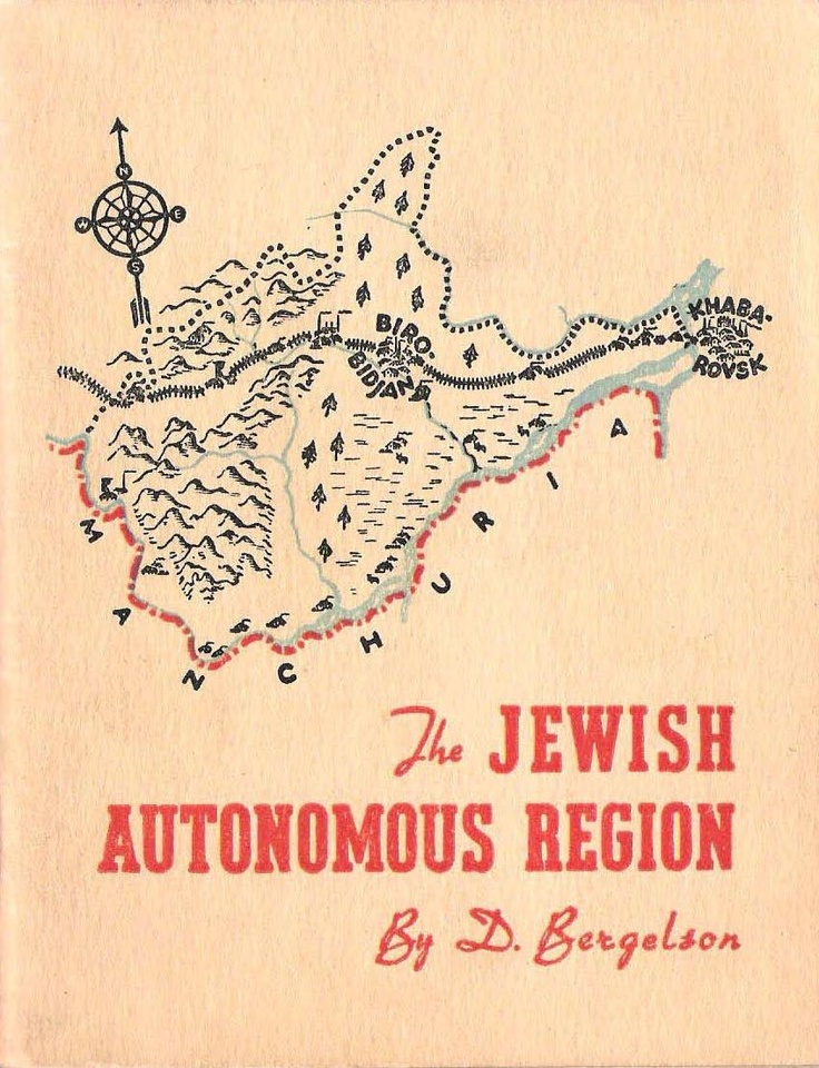 """Stalin's alternative to Israel: """"The Jewish Autonomous Oblast (in Yiddish: Yidishe Avtonome Gegnt) was created in 1934 within the framework of Stalin's nationality policy, centered on the town of Birobidzhan, along the Trans-Siberian Railway, close to Khabarovsk."""""""