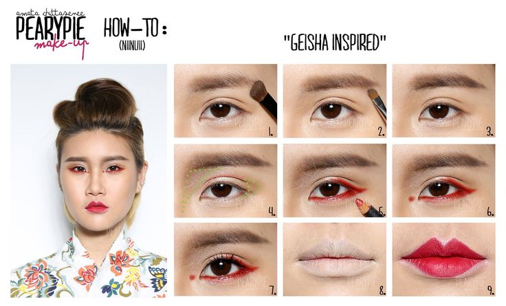 Geisha inspired makeup | Cosmetic is Magic | Pinterest ...