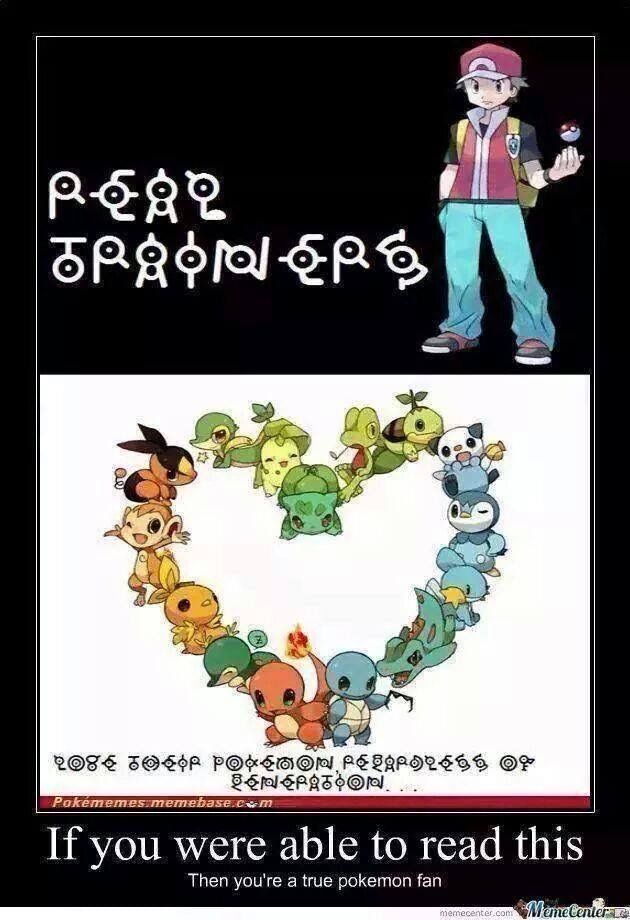 REAL TRAINERS LOVE THEIR POKEMON REGARDLESS OF GENERATION