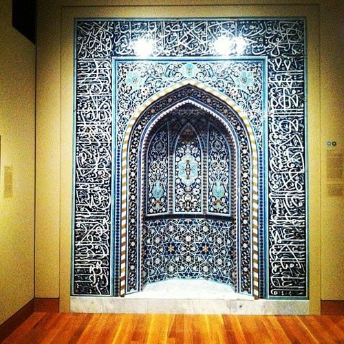 Mihrab Tumblr Mehrab Pinterest Ps And Tumblr