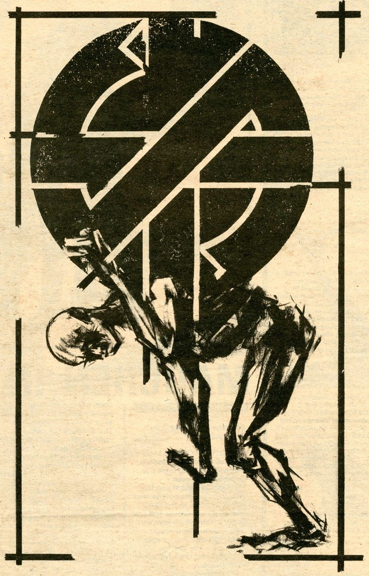"""CRASS - The Crass logo represented an amalgamation of several """"icons of authority,"""" including the Christian Cross, the swastika, and the Union Flag, combined with a two-headed Ouroboros to symbolise the idea that power will eventually destroy itself."""