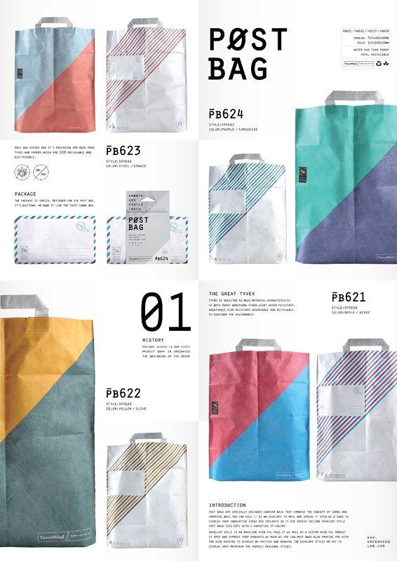 作品-GreenWood|Brand Design/畫廊-Lu.design.works