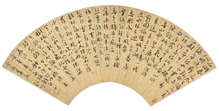 Wang Chong 1494-1533 | Lot | Sotheby's