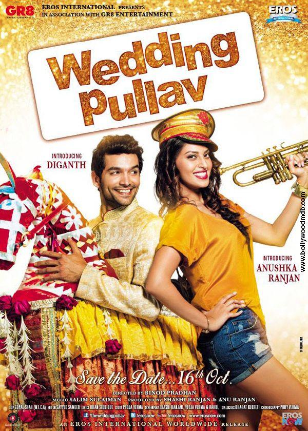 new release hindi movie free