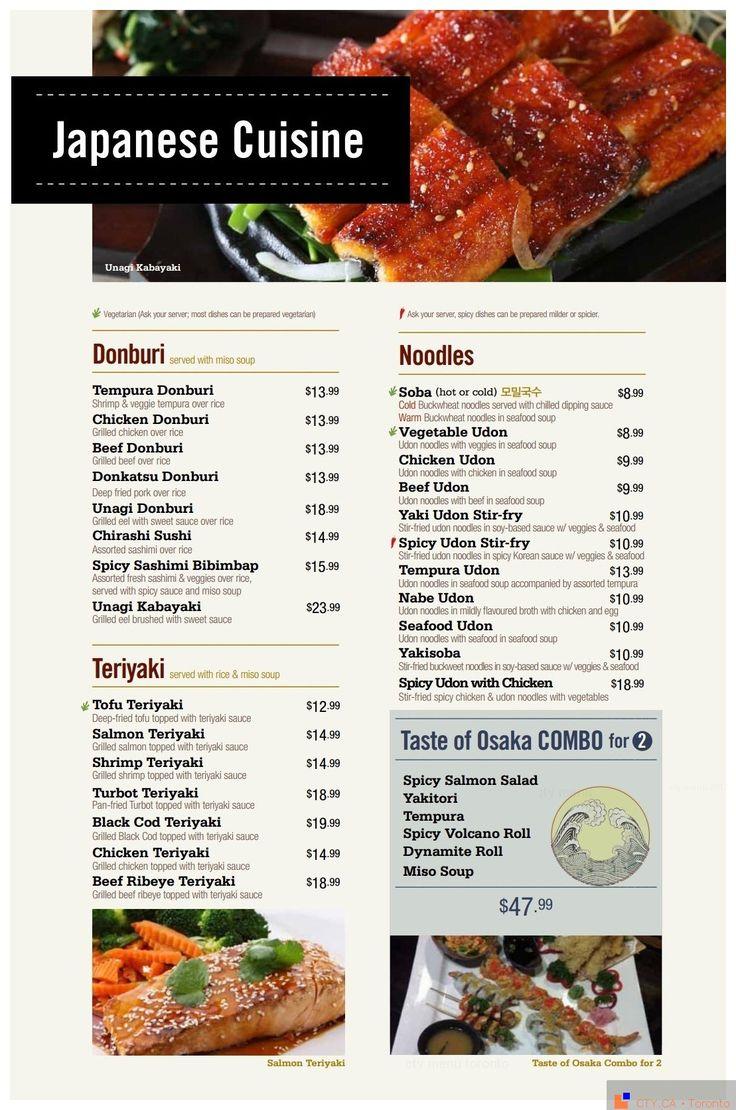 Arisu korean bbq japanese cuisine restaurant menus of for Arisu japanese cuisine