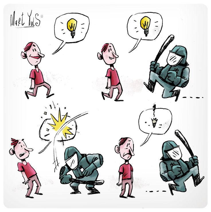 cuidado con tus ideas! ~