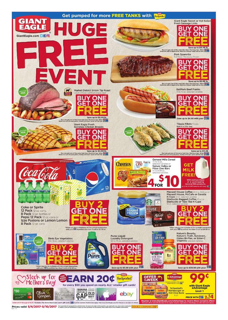 Giant Eagle Weekly Ad May 4 - 10, 2017 - http://www.olcatalog.com/grocery/giant-eagle-weekly-ad.html